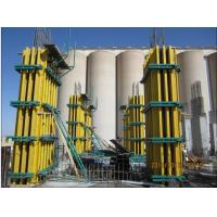 Wholesale Metal Concrete Column Formwork Adjustable For Variational Dimension from china suppliers