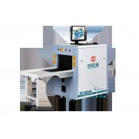 Wholesale High Performance  X Ray Baggage Scanner / Airport X Ray Machine CE from china suppliers