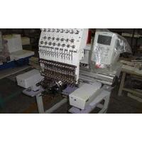 Wholesale Cap Embroidery Machine (1201) from china suppliers