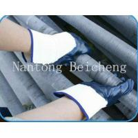 Quality Washable Cotton Jersey Nitrile Work Gloves Open Back With Rubberized Cuff for sale