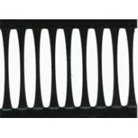 Wholesale one-direction geogrid from china suppliers