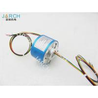 Wholesale 12.7mm Stable Performance Through Bore Slip Ring , 500RPM 12A Rotary Connector from china suppliers