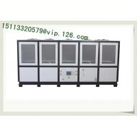 Wholesale industrial air cooled water chiller/ Air Cooled Chiller/ Air cooled screw chiller For Peru from china suppliers