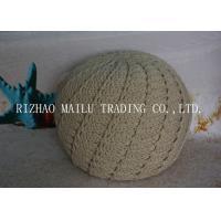 Wholesale Unbleached White 100% Cotton String Crochet Pouf Ottoman Bedroom Footstool from china suppliers