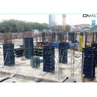 Wholesale System Column Formwork , Column Forms For Concrete Easy Installation from china suppliers