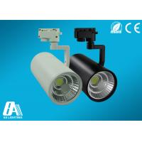 Wholesale Adjustable 24 Degree Beam Angle LED Track Lighting COB 20W Warm White 220V from china suppliers