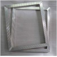 Buy cheap Screen Frame - Textile Printing Frames from wholesalers