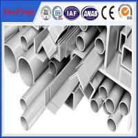 Buy cheap aluminium extrusion in aluminum profiles, OEM industrial anodize aluminium profile from wholesalers