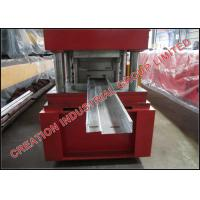 Wholesale Adjustable Auto Galvanized Steel Door Frame Roll Forming Machine from china suppliers