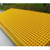 Wholesale Yellow Strong FRP Pultruded Grating Fiberglass Bearing Floor Grating from china suppliers