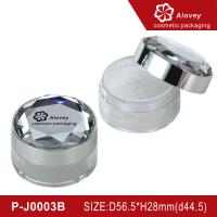 Wholesale loose powder case with diamond cap from china suppliers
