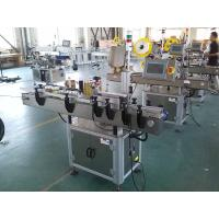 Wholesale CE Certificate Fully Automatic High Configuration Labeling Machine For Round Bottle from china suppliers