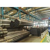 Wholesale Cold Draw Spiral Welded Steel Pipe GB/T 13793 A53-A369 ST35-ST52 For Roller Pipes from china suppliers