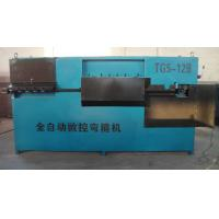 Quality Automatic CNC Steel Bar Bender Machine for sale