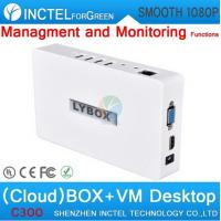 Wholesale Office desktop cloud solution LY BOX cloud terminal with LYVM virtual desktop from china suppliers