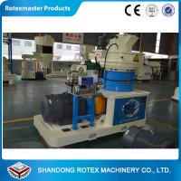 Wholesale CE ISO Approval  Vertical Ring Die Bamboo Powder Pellet Mill Production Line from china suppliers