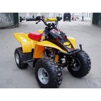 Wholesale Yamaha 110cc Four Wheel ATV Air Cooled For Sand / Beach / Road from china suppliers