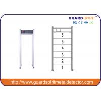 Wholesale Guard Spirit Security 6 Zones Archway Metal Detectors In Airports , High Sensitivity from china suppliers