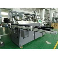 Wholesale Auto Screen Print Machine for Three / Four / Five Colors Plastic Bottle from china suppliers