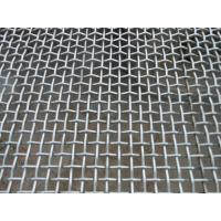 Wholesale Inconel 617 Wire Mesh Screen from china suppliers