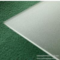 Wholesale Sandblasted Glass from china suppliers