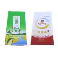 Wholesale 50Kg Fertilizer Packaging Bag Laminated Woven Pp Bags For Chemicals from china suppliers