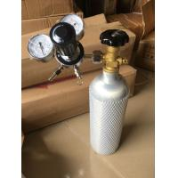Buy cheap Aluminum co2 cylinder for beer keg cooler and dispenser use from wholesalers