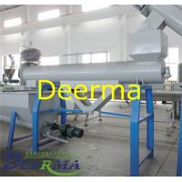 Wholesale Plastic Washing Dewatering Drying Recycling Line PET Bottle Crusher Machine Double Screw Washer from china suppliers