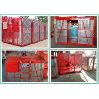Quality Twin Cage High Efficiency Personnel And Materials Hoist 2 Ton Capacity For Construction for sale