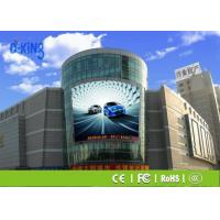 Wholesale High Brightness P5 Outdoor LED Video Wall Full Color Arc LED Display from china suppliers