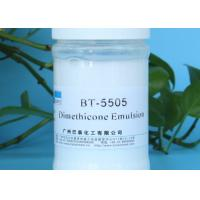 Wholesale Free Sample Silicone Resin Emulsion 50% Solid Content Excellent Nursing Effect from china suppliers