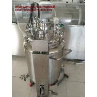 Wholesale 304 / 316 SUS Stirring Gelatin Melting Tank with guage / pressure device from china suppliers