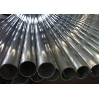 Wholesale 1000 Series Hollow Aluminum Tube 1050 / 1060 3 Inch For Chemical Equipment from china suppliers
