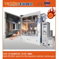 Wholesale Mirror Optical Thin Film Coating Machine / Lense PVD Vacuum Coating Machine from china suppliers