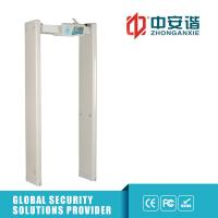 Wholesale Security Check Gate Metal Detector Door Frame / Metal Detecting Equipment 72 Scenes Programs from china suppliers