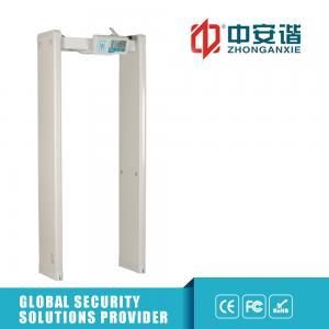 Wholesale High Sensitivity Checking Walk Through Metal Detector Custom Metal Detector Door from china suppliers