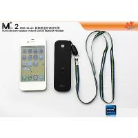 Wholesale Noise Cancelling Volume control Handset, Bluetooth Handset with Flashlight For Iphone from china suppliers