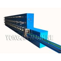 Quality 25 Sheets Automatic Tobacco Paper  Making Machine Price for sale