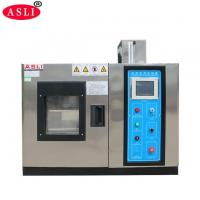 Wholesale Electronics Mini Desktop Tempearture Humidity Test Chamber With CE Certification from china suppliers