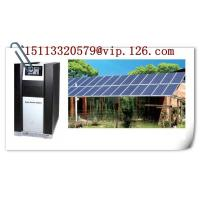 Wholesale 3000W/AC220V/DC12V off-grid Integrated Household Solar Energy System from china suppliers