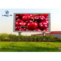 Wholesale High Brightness P8 Outdoor Led Display Screen , Rgb Outside Led Screen Advertising from china suppliers