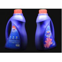 Wholesale Commercial Safe Liquid Laundry Detergent Formulation / Washing Detergent from china suppliers