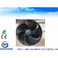 Wholesale 315mm Round Industrial AC Brushless Fan 220V - 380V  / 12.4 Inch AC Fan from china suppliers