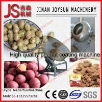Buy cheap Low Noise Peanut Coating Machine Automatic 35 - 50 kg / time from wholesalers