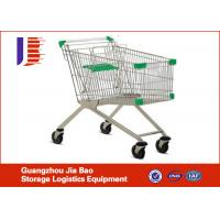 Wholesale Stackable Supermarket Shopping Carts from china suppliers