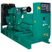 Power World 40kw/50kva cummins open type diesel generator with competitive price on sale