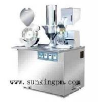 Wholesale Semi Auto Capsule Filling Machine (CGN208) from china suppliers