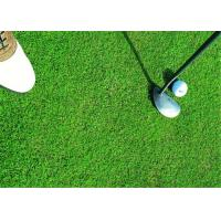 Wholesale Healthy Golf Artificial Grass , Synthetic Golf Turf Long Life Expectance from china suppliers