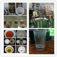 Buy cheap Tea cup filling and sealing machine .Easy and fashion drink from wholesalers