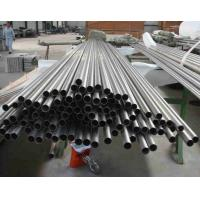 Buy cheap ASTM A179 & ASME SA179 Seamless Heat Exchanger Tubes from wholesalers